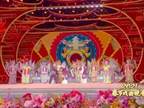2021春节戏曲晚会 京剧《穆桂英挂帅》选段 李玉芙 马娜 邢莹演唱
