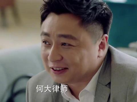 完美关系:崔英俊去和斯黛拉律师见面,叶东烈跟踪崔英俊