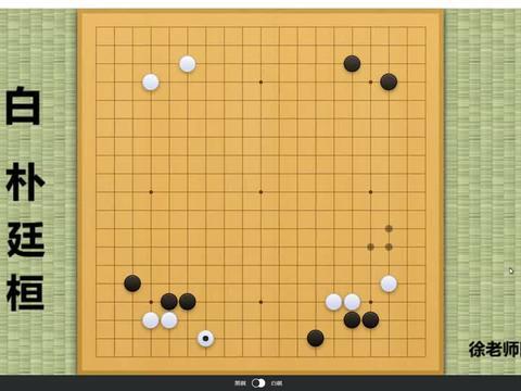 今日时局:朴廷桓暴躁开战,申旻埈怒气值拉满,冲上去就要屠龙!