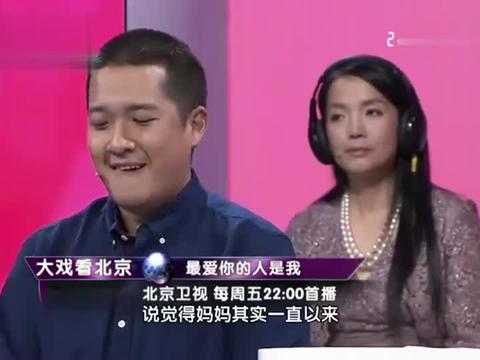 张博宇称母亲吕丽萍一直都很难,直到孙海英的出现