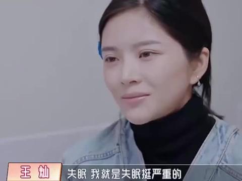 面临早产?王灿紧张追问医生,一旁的杜淳不敢说话