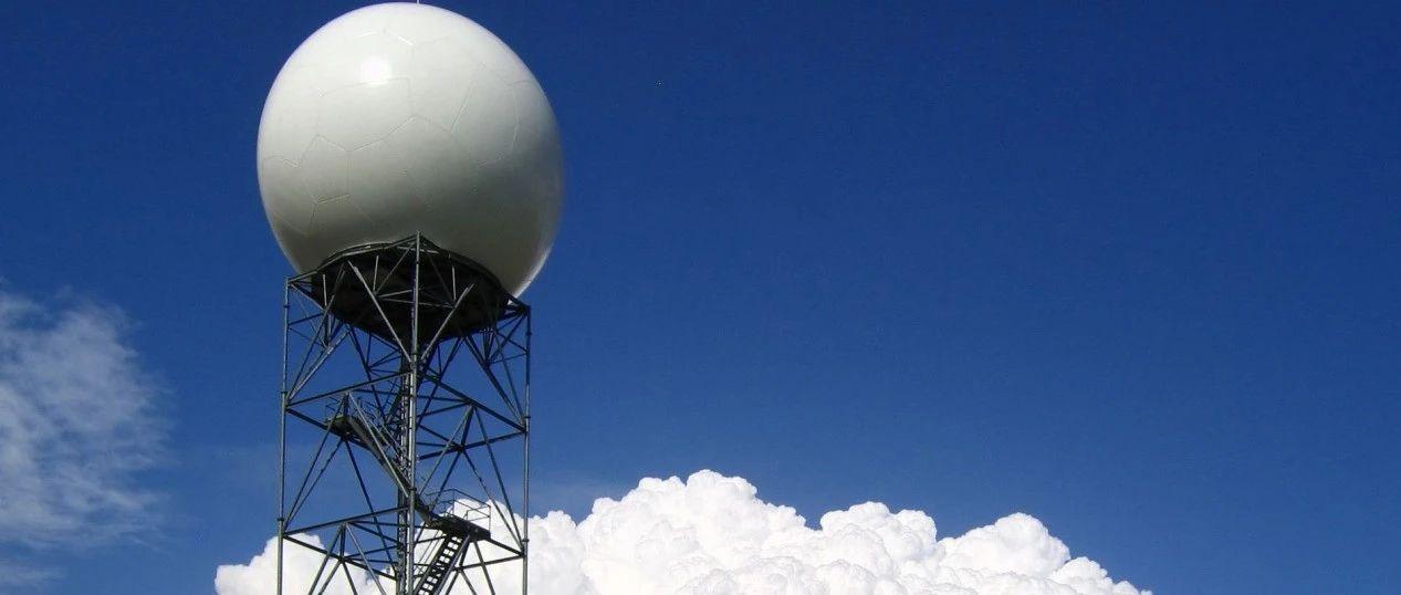 """气象台顶上怎么有个""""足球""""?嘛玩意儿?"""
