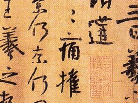 魏晋时期思想的解放和笔墨纸砚的成熟使当时出现大量书法家