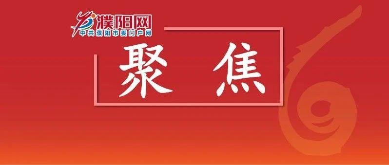 宋殿宇接受央视《焦点访谈》专访:扭住组织振兴这个关键 筑牢乡村振兴的战斗堡垒