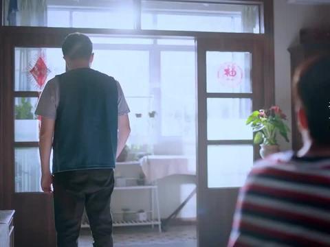 以家人之名:贺子秋答应出国留学,老爸背过去抹眼泪,心酸了