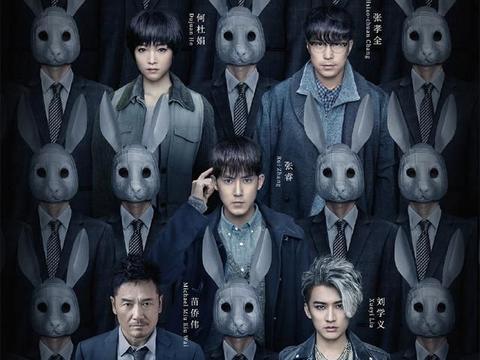 欢瑞首部科幻剧未上线,张睿刘学义双男主设定好,何杜鹃实力加盟