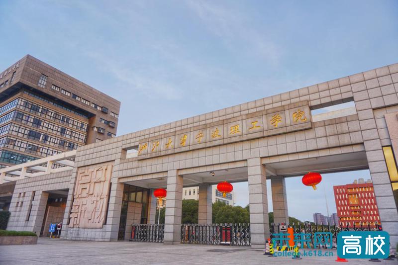 浙大宁波理工学院免费三级现频在线观看视频