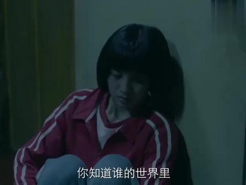 人不彪悍枉少年:花彪为了不让杨夕害怕,竟然这样做,我酸了!