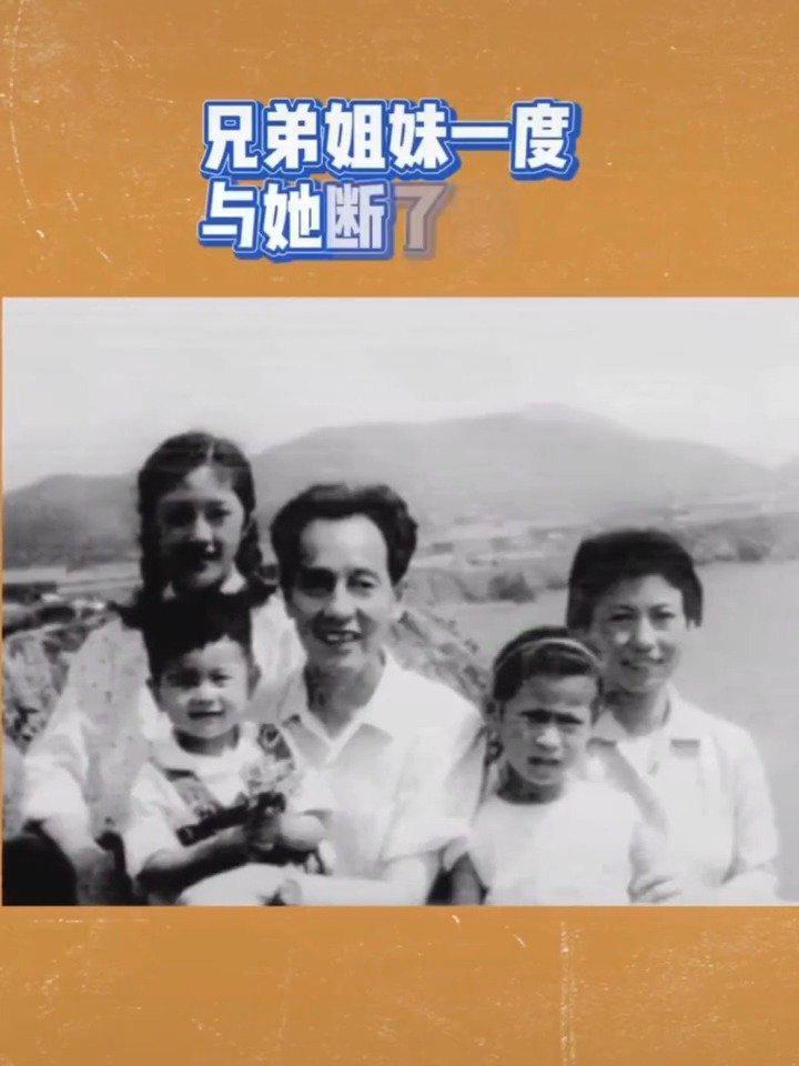 一个美国忌惮的中国人,这就是核潜艇之父 黄旭华