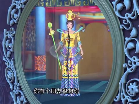 叶罗丽:女王通过镜子,找到齐娜,想要齐娜投靠她!