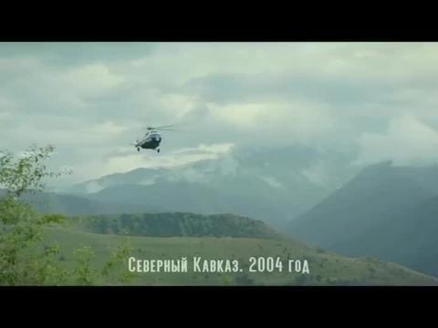 毒刺导弹发射,武装直升机开火!