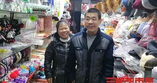 城事丨30岁脑瘫小伙开店8年养活自己,想带父母爬长城看故宫
