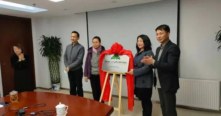 北京十一学校等将建劳动教育特色基地