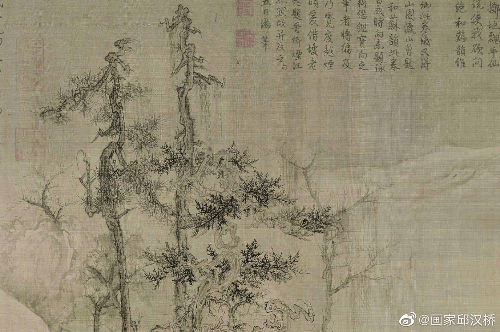《渔村小雪图》,北宋,王诜,设色绢本,纵44.4厘米……