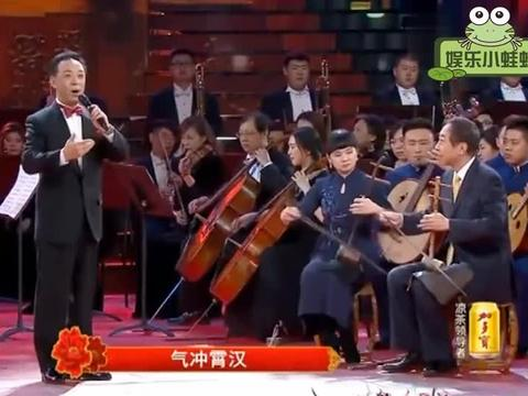 冯巩京剧拉二胡炫技场面:凡是合作必是大咖,给于魁智伴奏绝了!