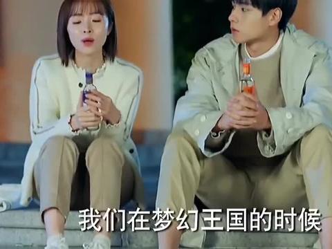 暗恋橘生淮南:盛淮南和洛枳终于在一起了,甜甜的恋爱要开始了!