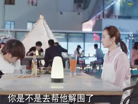 暗恋橘生淮南:郑文瑞这种病态爱很可悲,活在自己想象里面!