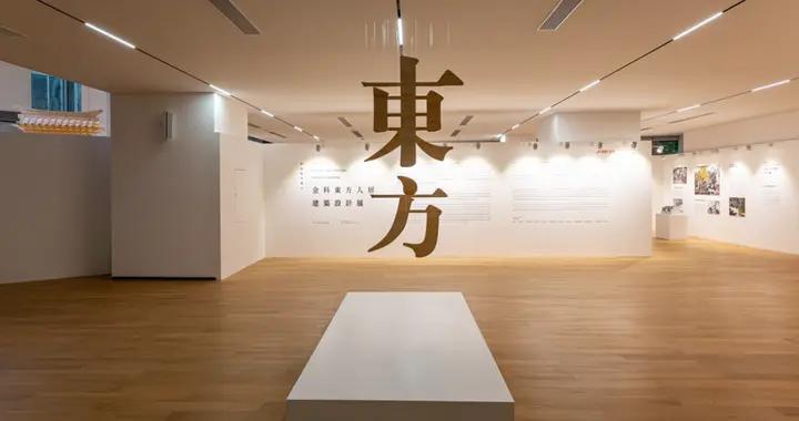 二十余载研读东方艺术,跨越两千亿的金科再造东方神韵