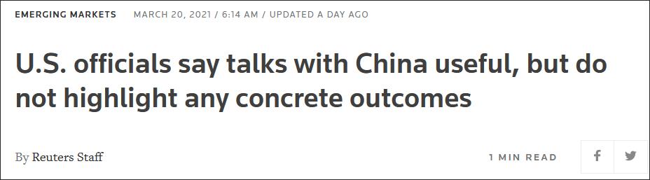 美官员:中美会谈有帮助,双方可在一些领域开展合作
