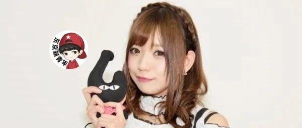 日本美少女当过爱豆、声优、歌手最后却下海,心有不甘大曝行业黑料,信息量太大了吧!