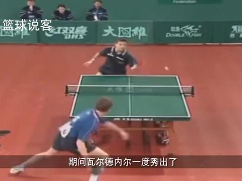 当年瓦尔德内尔模仿刘国梁打球,这搞笑模仿,把观众笑到头掉