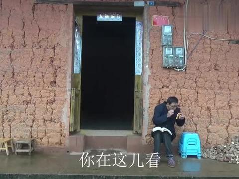 农村王四:王幺爷右耳朵几乎听不见多年,为了生活辛苦付出太多