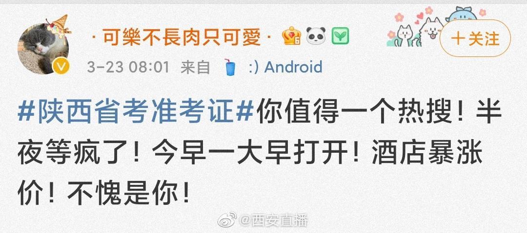 网友@百事小饼干_ :报完名之后没有打印报名表……