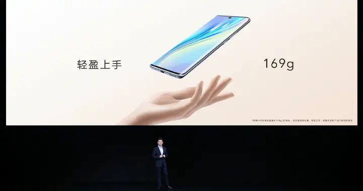 荣耀V40轻奢版发布:10亿色曲屏