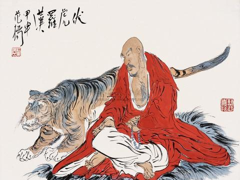 清凉寺有个伏虎罗汉,他叫慧能!