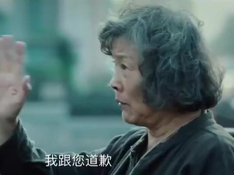 巡回检察组:胡雪娥要下跪向冯森道歉