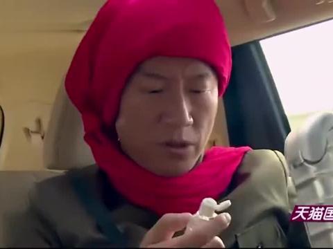 黄渤模仿陈乔恩声音与颜王通话,颜王竟迷上了黄渤的声音,哈哈哈