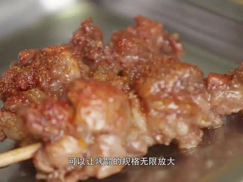 人生一串:这么大块的腱子肉,吃两串都已经饱了