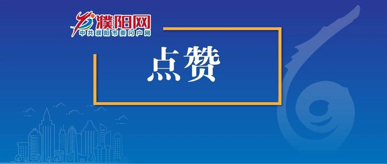 今天,《学习时报》刊发宋殿宇署名文章!