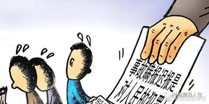 高平市委书记胡晓刚应严查:晋能野川煤业安全事故涉嫌瞒报