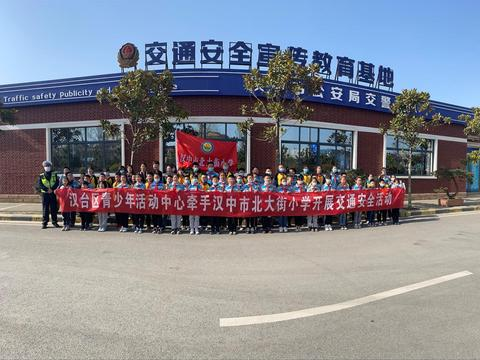 汉中交警二大队带领小学生开展实景交通安全体验教育