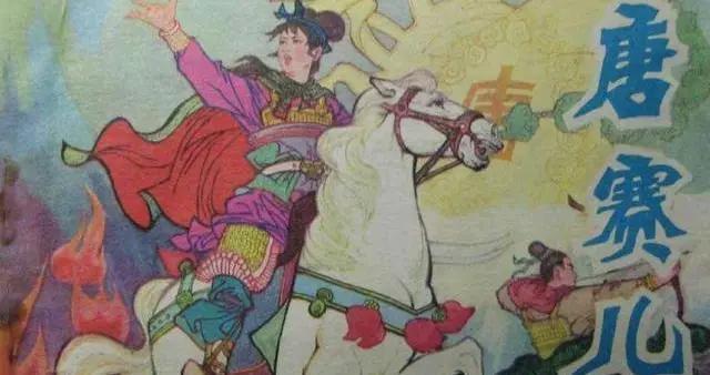 1420年3月24日 明朝永乐年间,唐赛儿领导白莲教起义