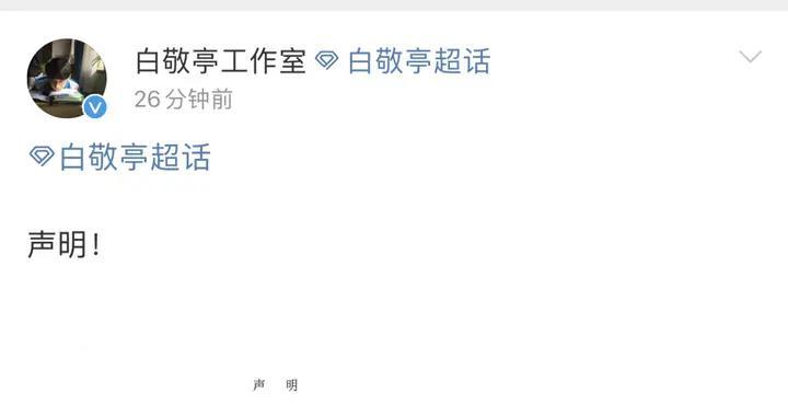 """刚刚,白敬亭、欧阳娜娜及张艺兴接连宣布终止与""""CONVERSE匡威""""一切合作"""