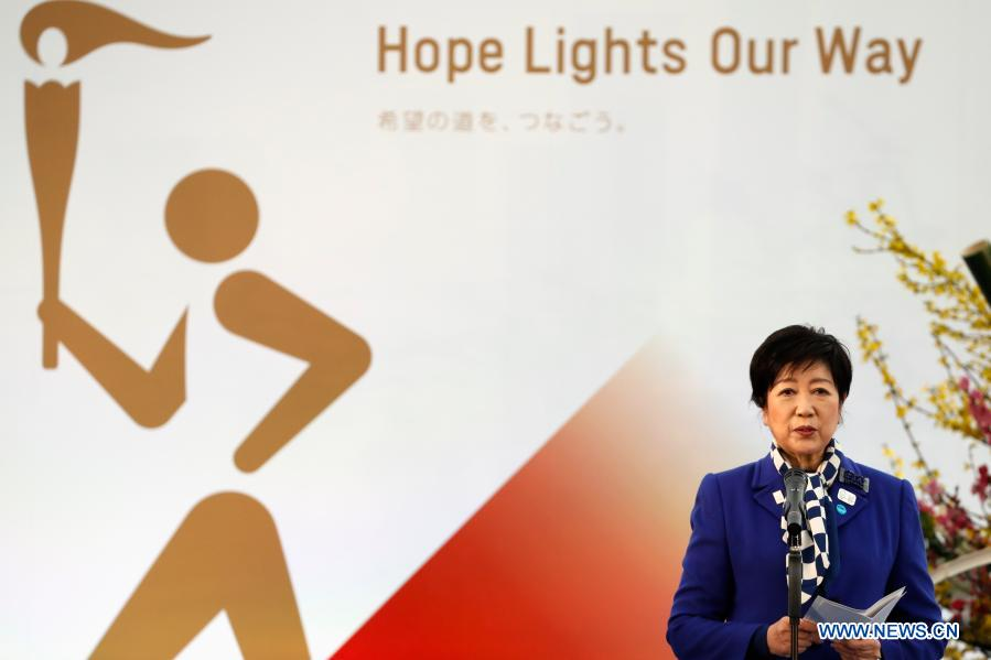 Tokyo Governor Koike Yuriko delivers a speech during the opening ceremony on the first day of the Tokyo 2020 Olympic torch relay in Naraha, Fukushima of Japan, on March 25, 2021. (Kim Kyung-Hoon/Pool via Xinhua)