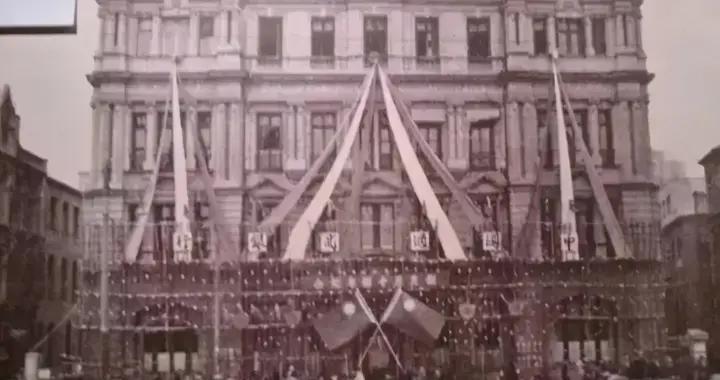 1862年3月27日 美商旗昌轮船公司在上海成立