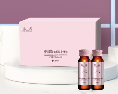 关注女性健康,轻调透明质酸钠、轻调胶原蛋白肽在国内上市