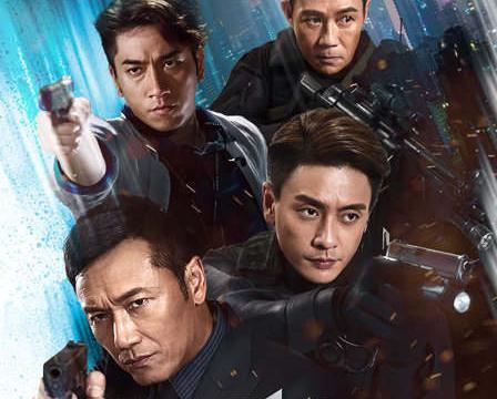 TVB全新警匪剧开拍,陈展鹏认有家后变胆小,江嘉敏望拍古装剧