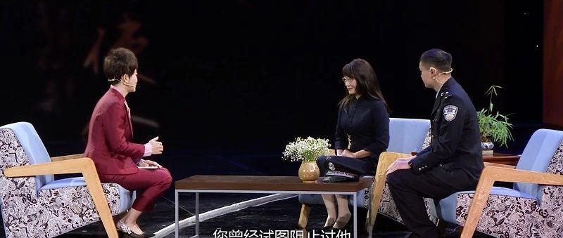"""《云岭好家风》之""""大爱无私 家国担当""""  云南卫视今晚21:45播出!"""