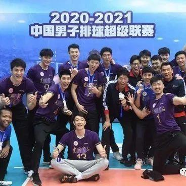 上海男排没能夺冠,却赢回了更重要的东西!