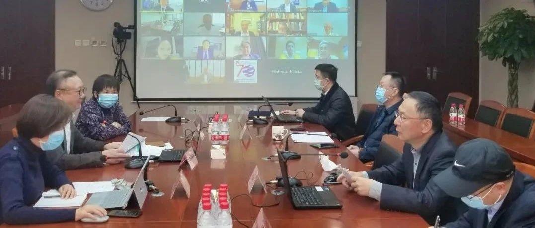 纺织头条   国际纺联董事会视频会议召开,孙瑞哲提出重点工作三大领域,并欢迎大家到新疆亲眼看看
