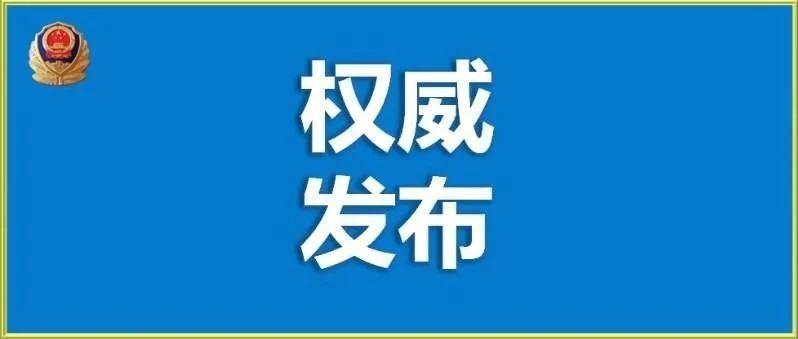 唐山:南湖大道(唐胥路至学院路)实施双向绿波!建议行驶速度50km/h
