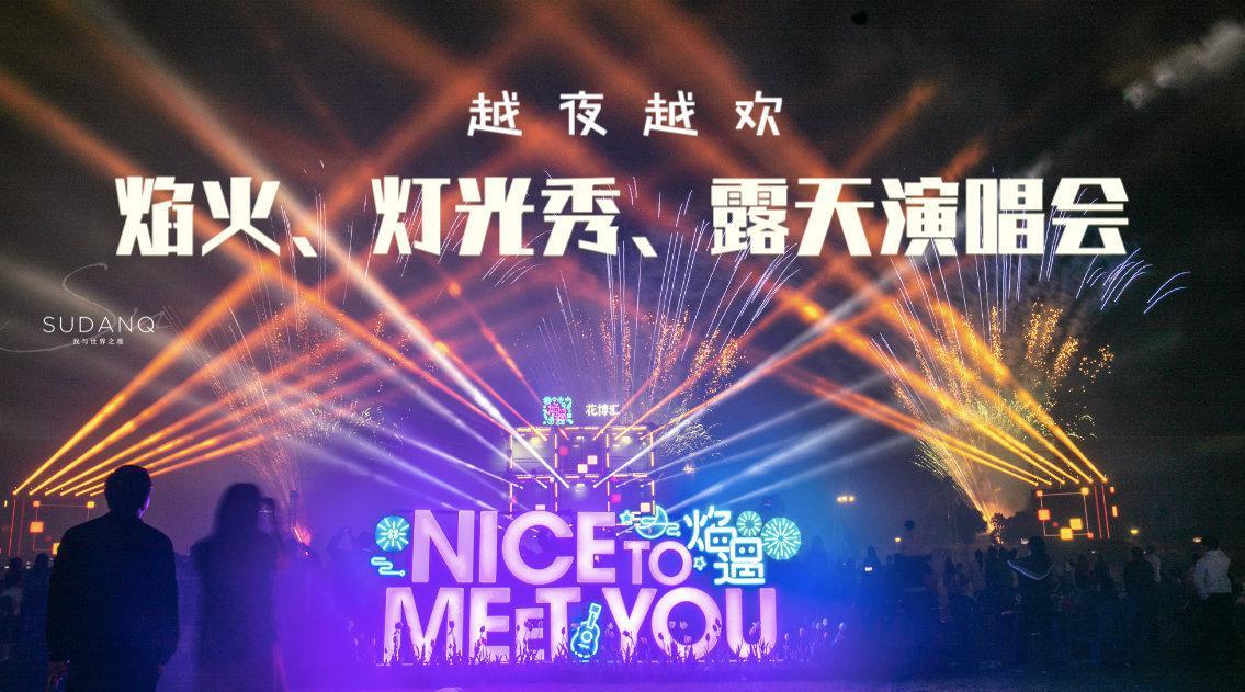 武汉越夜越狂欢! ,一场震撼人心的视、听盛宴……