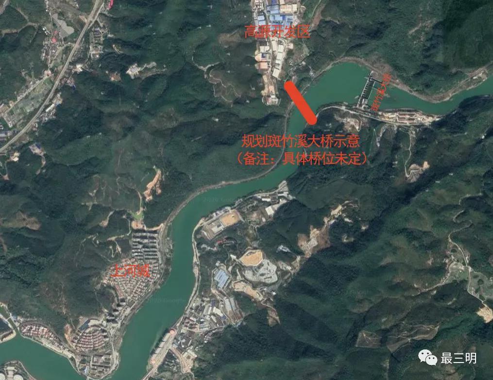 斑竹溪大桥位置示意图初定!三明这个规划多年的大桥要来了?