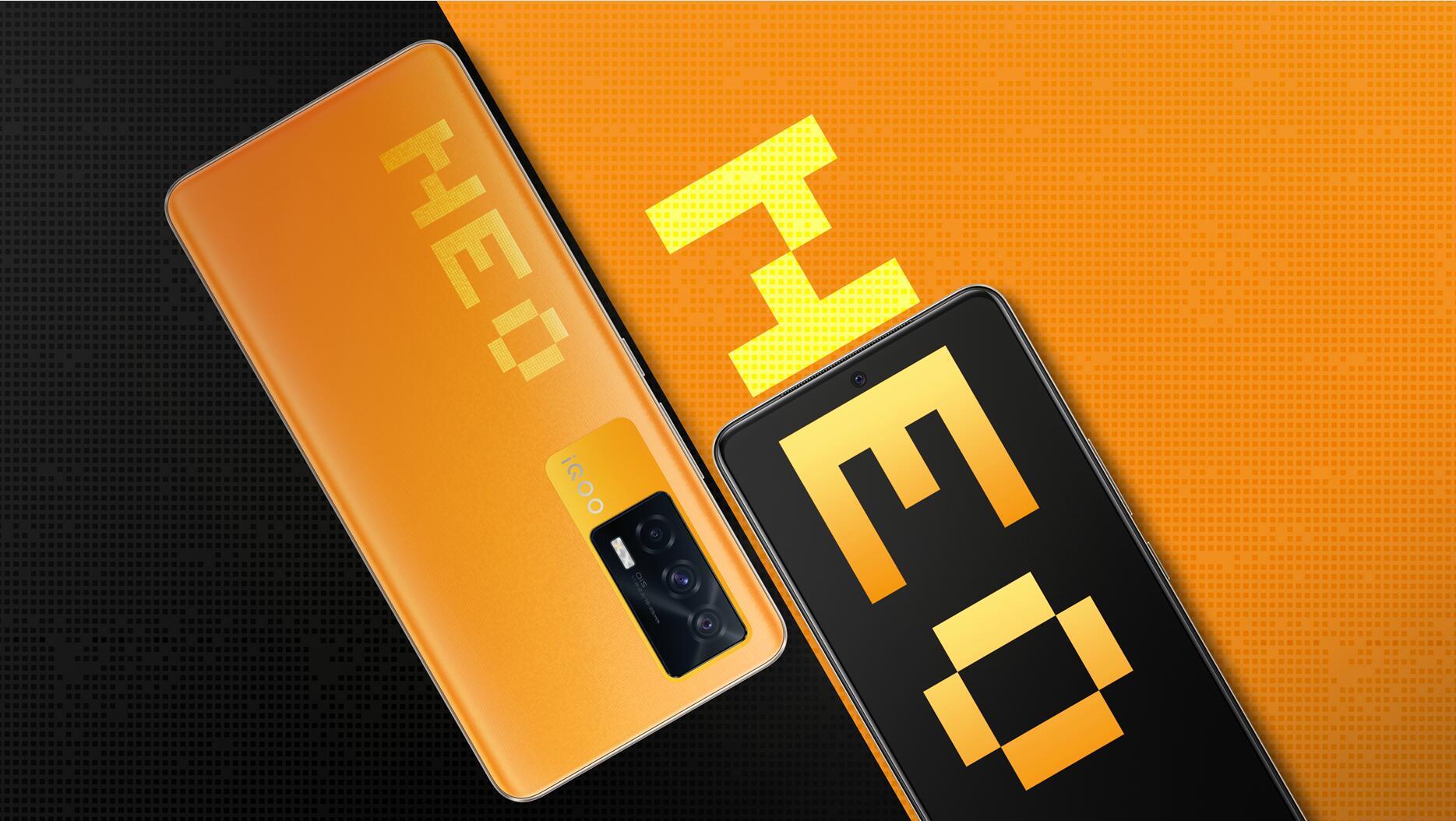 像素橙会不会带动手机圈的设计风向标?看iQOO Neo5太惹人眼!