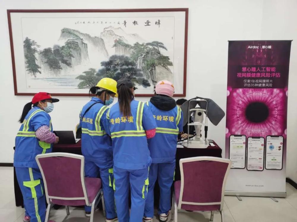 钟南山为环卫工人宣讲预防肺结核