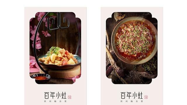 餐饮品牌vi设计方法 餐饮品牌全案如何策划